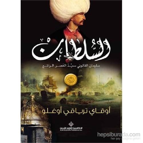 Sultan ( Arapça )