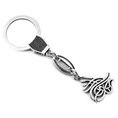 Tesbihane 925 Ayar Gümüş Tuğra Tasarım Anahtarlık