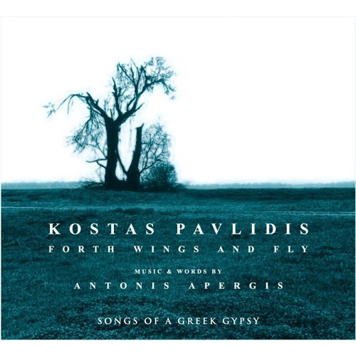 Kostas Pavlidis - Forth Wings And Fly