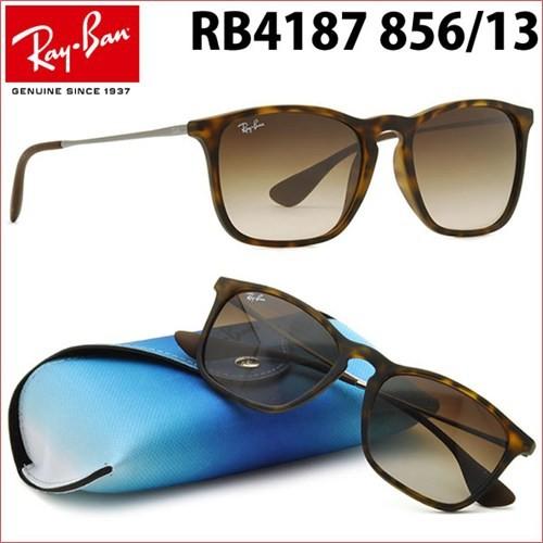 Rayban Rb4187/856/13 Güneş Gözlüğü