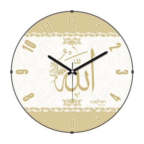 Cadran Luxury Bombeli Cam Duvar Saati Allah (Cc)