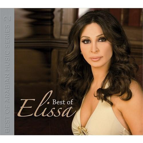 Elissa - Best Of
