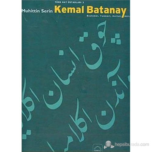 Kemal Batanay