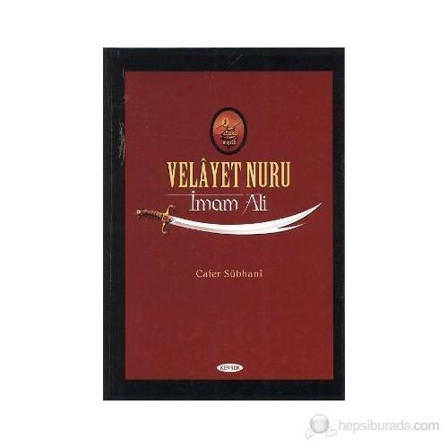Velayet Nuru - İmam Ali