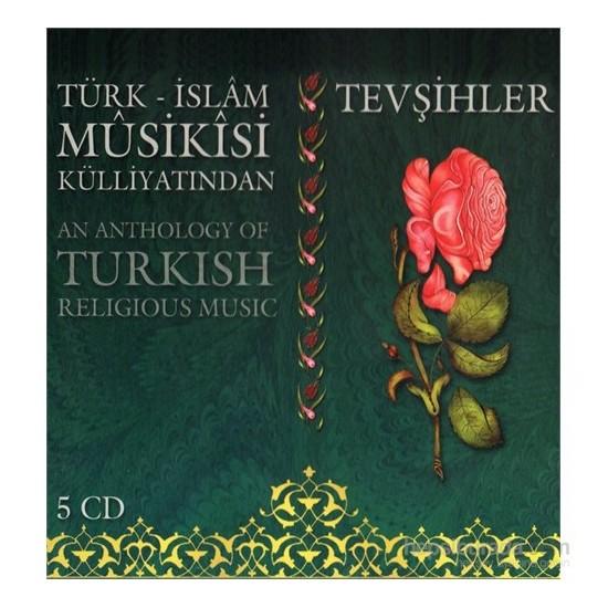 Tevşihler Box Set - Türk İslam Musikisi Küllüyatından