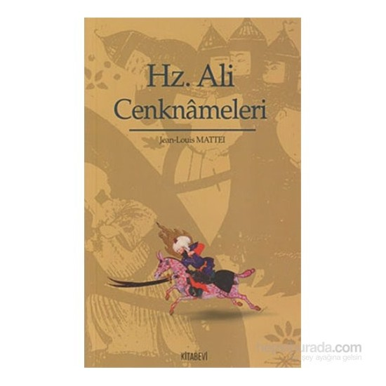 Hz. Ali Cenknameleri