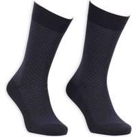 Bordo Bambu Dikişsiz Erkek Çorap EBK1002 | Lacivert