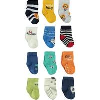 Step Erkek Bebek 12'li Çorap Set 0-24 Ay Hardal