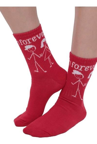 Sahab Yazı Baskılı Kadın Soket Çorap 4990 | Kırmızı
