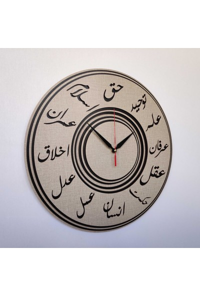 Desen Sanat Özel Tasarım Osmanlıca Damla Saat 30 x 30 cm Vizon