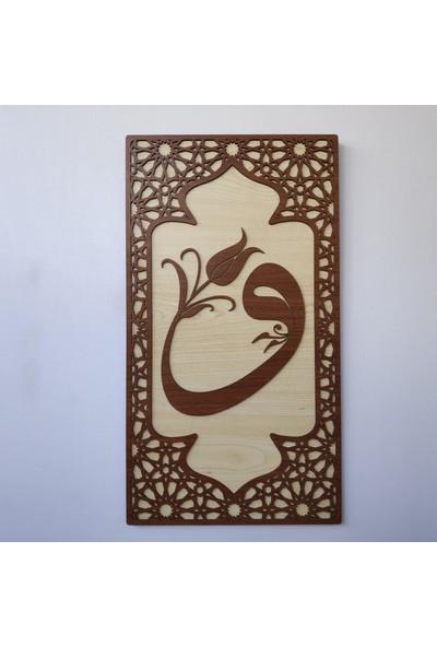 Desen Sanat Dekoratif Ahşap Laleli Vav Panosu 60 x 34 cm Ceviz Krem