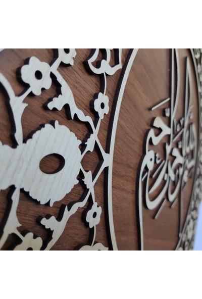Desen Sanat Dekoratif Ahşap Hat Duvar Panosu V11 - 60X60CM - Krem-Ceviz