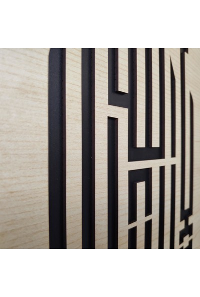 Desen Sanat Dekoratif Modern Hat Figürlü Duvar Panosu V5 - 28X40CM - Akçaağaç