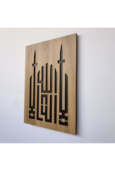 Desen Sanat Dekoratif Modern Hat Figürlü Duvar Panosu V5 - 57X80CM - Sütlü Kahve