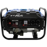 Hyundai HHY3300 Benzinli Jeneratör 2.8 Kw