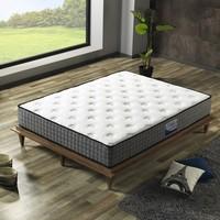 Soub Sleep 150 x 200 cm Pocket Yaylı Hybrid Çift Kişilik Yatak