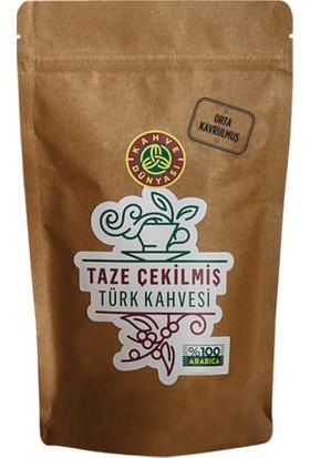 Kahve Dünyası Taze Çekilmiş Türk Kahvesi Orta Kavrulmuş 100 gr