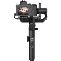 Sirui Swift P1 Kamera Gimbal