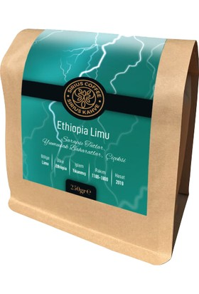 Sirius Coffee Ethiopia Limu 250 gr