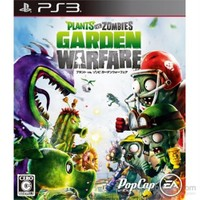 Plants Vs Zombies Garden Warfare Ps3 Oyunu