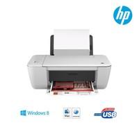 HP Deskjet Ink Advantage 1515 Fotokopi + Tarayıcı + Yazıcı B2L57C