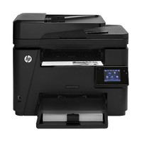HP LaserJet Pro M225DW Fotokopi + Faks + Tarayıcı + Wi-Fi Yazıcı CF485A