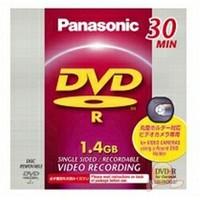 Panasonic DVD-R LM-RK30JE 30 Dakika
