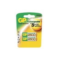 GP 2500 NI-MH Şarjlı Kalem Pil (AA) 250AAHC-UC2