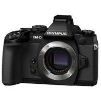 Olympus OM-D E-M1 Body Siyah + Olympus HLD-7 Battery Grip