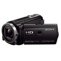 Sony HDR-PJ340 Full HD Video Kamera (Dahili Projeksiyon)
