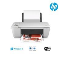 HP Deskjet Ink Advantage 2545 Fotokopi + Tarayıcı + WiFi Yazıcı A9U23C