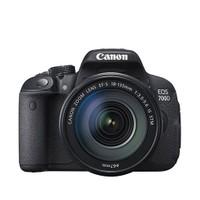 Canon 700D + 18-135 Mm Is Stm Lens Slr Fotoğraf Makinesi (İthalatçı Garantili)