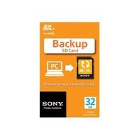 Sony Sn-Ba32 32Gb Backup Sdxc Pc Yedekleme Kartı
