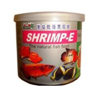 Aim Shrimp-E Kurutulmuş Karides Balık Yemi 20Gr
