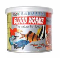 Aim Bloodworms Kurutulmuş Kan Kurdu 18Gr