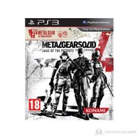 Metal Gear Solid 4: 25th Year Edition PS3