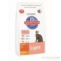 Hill's Science Plan Light Tavuklu Yetişkin Kedi Maması 5 Kg (Adult Light with Chicken)