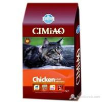 Cimiao Matisse Chicken & Rice Tavuklu Pirinçli Yetişkin Kedi Maması 2 Kg