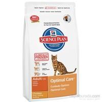Hill's Science Plan Tavuklu Yetişkin Kedi Maması 2 Kg (Adult Optimal Care with Chicken ) fd