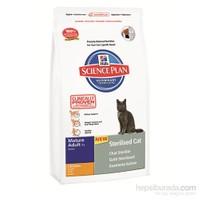 Hill's Science Plan Tavuklu Kısırlaştırılmış Yaşlı Kedi Maması 1,5 Kg (Mature Adult 7 + Sterilised Cat with Chicken)