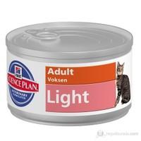 85 Gr x 12'li Hills Science Feline Adult Light Liver & Chicken Entree Minced Kedi Konserve Maması