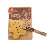 Gumgumdog Sindirilebilir Doğal Kauçuk Köpek Oyuncağı