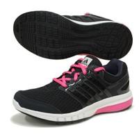 Adidas B33781 Galaxy Elite Koşu Ve Yürüyüş Ayakkabı