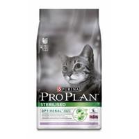 Pro Plan Sterilised Hindi Tavuk Kısırlaştırılmış Kedi Maması 1,5Kg