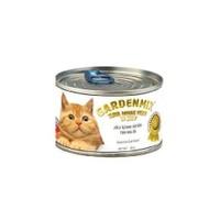 Gardenmix Jöle İçinde Ton Balıklı Kedi Konservesi 85Gr