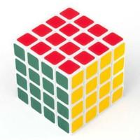 Rubik's Magic 4'Lü Rubik Zeka Küpü 4 * 4 * 4 Rubik Cube