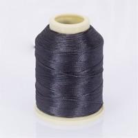 Altınbaşak Lacivert 20 Gr Polyester Dantel İpliği - 121