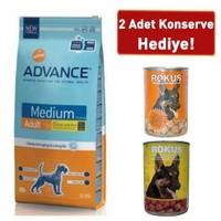 Advance Tavuklu Ve Pirinçli Orta Irk Yetişkin Köpek Maması 7.5 Kg
