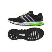 Adidas Af5716 Galaxy Elite 2 M Erkek Koşu Ve Yürüyüş Ayakkabısı