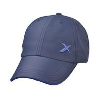 Kinetix A5224117 Lacivert Saks Unisex Şapka